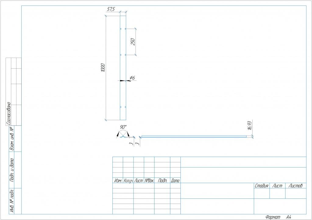 HGV 1m Направляющая для сдвижных ворот